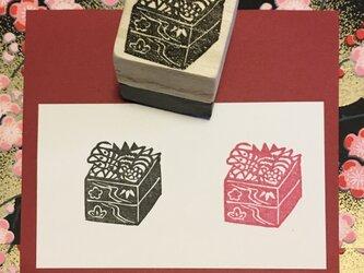 Дお正月はんこД【おせち料理】3㎝四方の画像