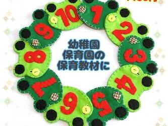 【送料込】新料金☆ボタンの練習☆カエル☆知育の画像