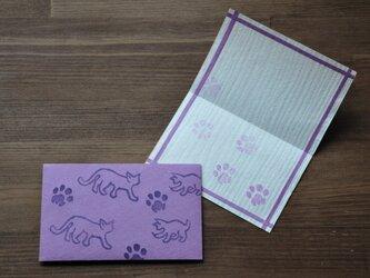 ミニ封筒&Card/猫さん(パープル)の画像