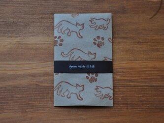 猫さんぽち袋(グレー)の画像