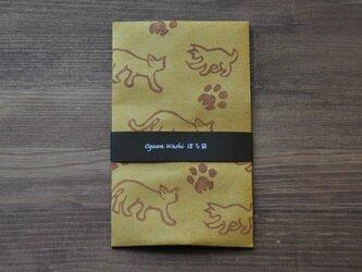 猫さんぽち袋(山吹色)の画像
