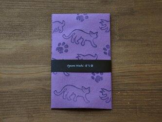猫さんぽち袋(パープル)の画像