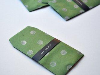 水玉ぽち袋(green)の画像