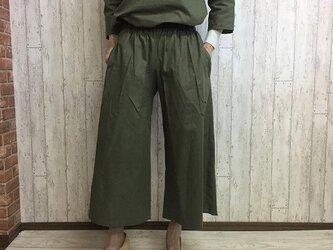 【福袋・送料無料】暖かコットンウールのトップス&パンツ セットアップ グリーン M~5L 予約販売 の画像