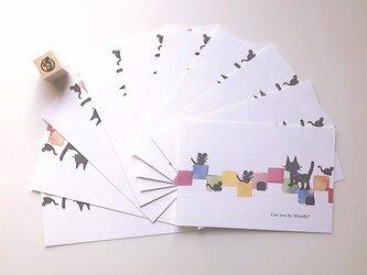 <柄の入れ替え可能です>「仲良くなれるかな?」ポストカード10枚セット(おまけスタンプ付き)の画像