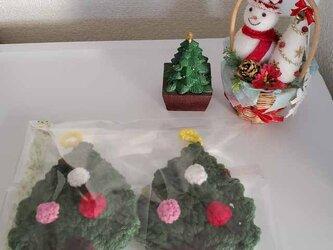 【受注制作】クリスマスツリーのアクリルたわし ハンドメイド クリスマス☆の画像