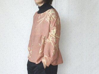 ふんわりお袖のペプラムプルオーバーの画像