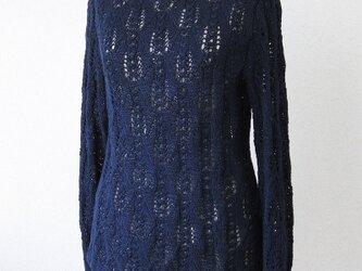 ☆セール☆ ウール混 模様編みプルオーバー(紺)の画像