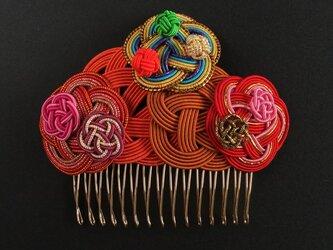 【茜雲】華やかでレトロな髪飾り 水引製 ヘアコームの画像