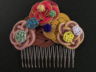 【朽葉】華やかでレトロな髪飾り 水引製 ヘアコームの画像