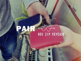 《PAIR》2人の毎日しっかり守るペアキーケース「ボックスジップ キーケース」フルジップコンパクト(BZK-PAIR)の画像