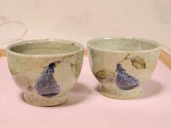 ナスの民芸調お湯呑み2個セットの画像