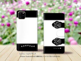 iPhone/Android対応 手帳型スマホケース(カメラ穴あり/はめ込みタイプ)【犬球両手(黒毛)モノトーン】の画像