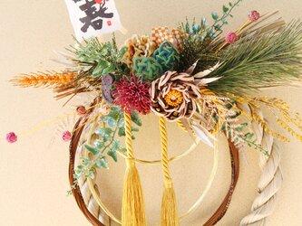 水引*お正月しめ飾り(no.04)の画像