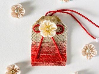 <サイズオーダー>元巫女が作るお守り袋(華紅白)の画像
