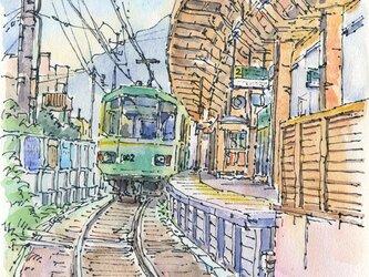 注文制作します 水彩画原画 江ノ電・稲村ヶ崎駅(#372)の画像