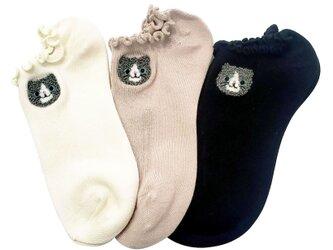 猫靴下 ソラ SORA  ※ピンクのみ販売中の画像