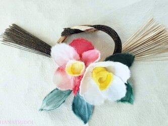 手漉き和紙花【紅白の椿】お正月飾りの画像