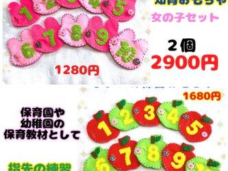【送料込】Xmasプレゼント☆ボタンの練習☆女の子セットの画像