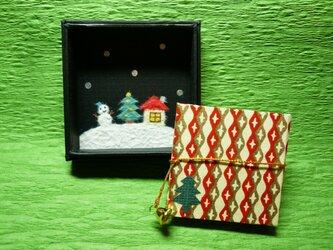 豆本「クリスマスの日」の画像