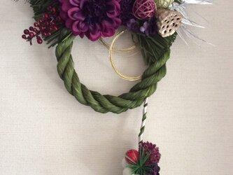 お正月〆縄飾りの画像