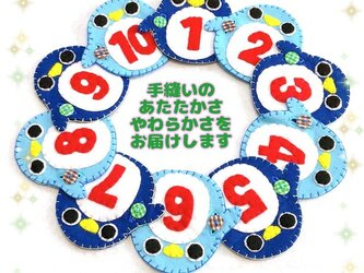 【送料込】新料金☆ボタンと数字の練習☆ペンギン☆手作りおもちゃの画像