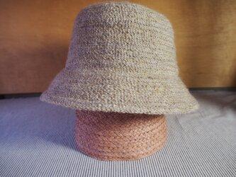毛糸ブレード キャペ(ベージュ)の画像