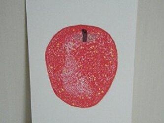 葉書〈りんご-1〉の画像