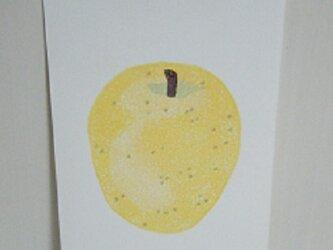 葉書〈りんご-2〉の画像