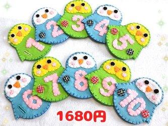 【送料込】もうすぐXmas☆ボタンと数字の練習☆小鳥☆手作りおもちゃの画像