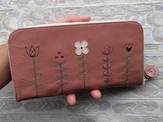 訳有))刺繍革財布『LIFE』コーラルピンク×うすベージュ(牛革)ラウンドファスナー型の画像