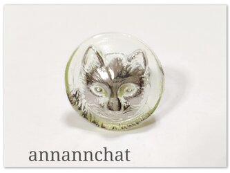 【猫(ネコ) チェコガラス ビンテージ リング】ウランガラス チェコガラス シトロンの画像
