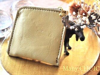 やみつきエルクのL型財布(レモンドロップ)の画像