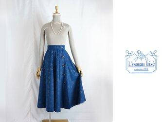 星スエードのラップスカートの画像