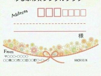 【送料込】宛名シールラベル☆作品の発送に☆50枚の画像