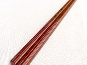 《再販》摺り漆の箸 〈金ストライプ・朱〉の画像