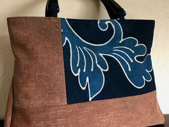 古布筒書きと酒袋の剥ぎ 三角マチの手提げ の画像
