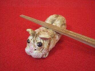 ジャンガリアンハムスター 箸置き 陶芸 ねずみ年 干支の画像
