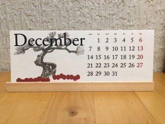2020《ニホンのクラシ》カレンダー卓上miniの画像