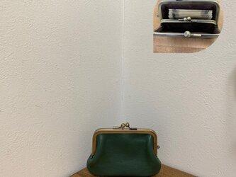 上質牛革 mini親子がま口財布◆角12cmグリーンの画像
