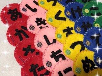 【送料込】Xmasプレゼントに☆ひらがなとボタンの練習☆手作り☆知育おもちゃの画像