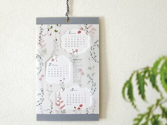 花たちの壁掛カレンダー2020の画像