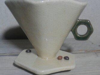 コーヒードリッパー(六角円すい型 手びねり1~2人用)の画像