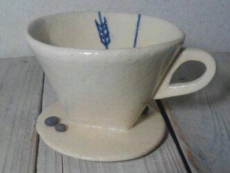 コーヒードリッパー(台形 手びねり1~2人用)的矢染付の画像