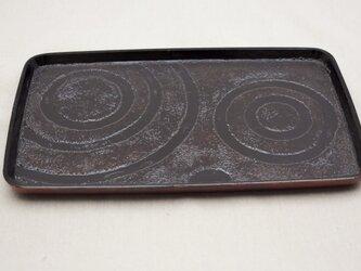 トレイ皿 白石目黒漆研出朱合漆の画像