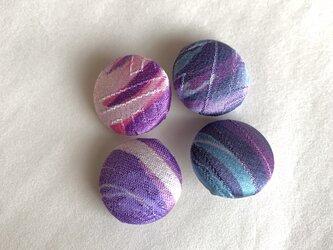 絹くるみボタン4個(18mm 紫系)の画像