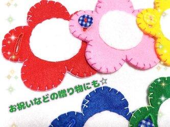 【送料込】新シリーズ☆ボタンつなぎ☆5色の花☆手作りおもちゃの画像