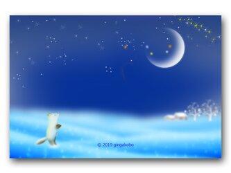 「ワタシをダキシメテあげたい夜」 ほっこり癒しのイラストポストカード2枚組   No.913の画像