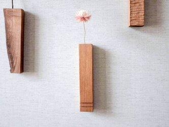 エンジュの壁掛け一輪挿し「TWO-LINE」の画像