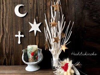 星月猫★「スターオーナメント付きホワイトツリー 小サイズ」ガラスホルダー付き 大人のクリスマスツリー インテリアなどにの画像